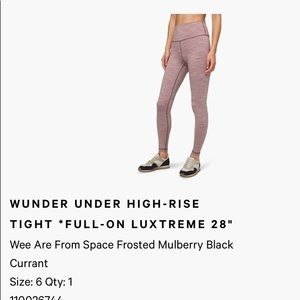 Lululemon Wunder under high rise Luxtreme 28
